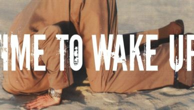 time-to-wake-up2